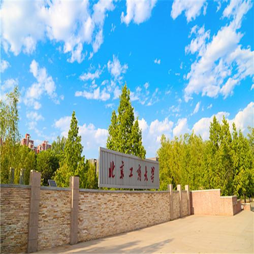 title='北京工商大學'